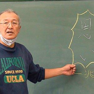 テレメンタリー2021 コロナは「学び」を変えた~長野市の教室から~(4月11日 日曜 午後1時55分)