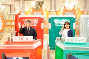 アタック25 系列局対抗戦(8月1日 日曜 ごご1時25分 放送)