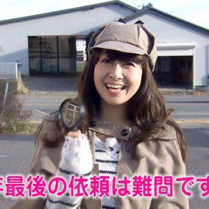 第12回【旬菜家 海里 ・ 海鮮丼】12月24日(土)放送