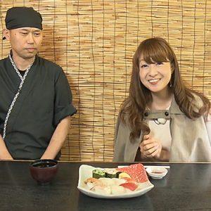 木島平米こしひかり編(6月9日 土曜 深夜0時5分 放送)