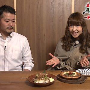 イノシシ肉・長芋編(3月30日 土曜 深夜0時20分 放送)