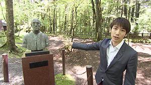 いいね!信州スゴヂカラ(No13.軽井沢はなぜ日本の避暑地になったのか?)