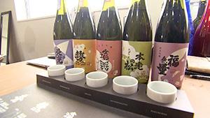 いいね!信州スゴヂカラ(No26.信州の日本酒の未来を発見!)