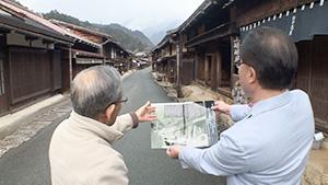 妻籠宿が日本の宝物になったワケ(いいね!信州スゴヂカラ)