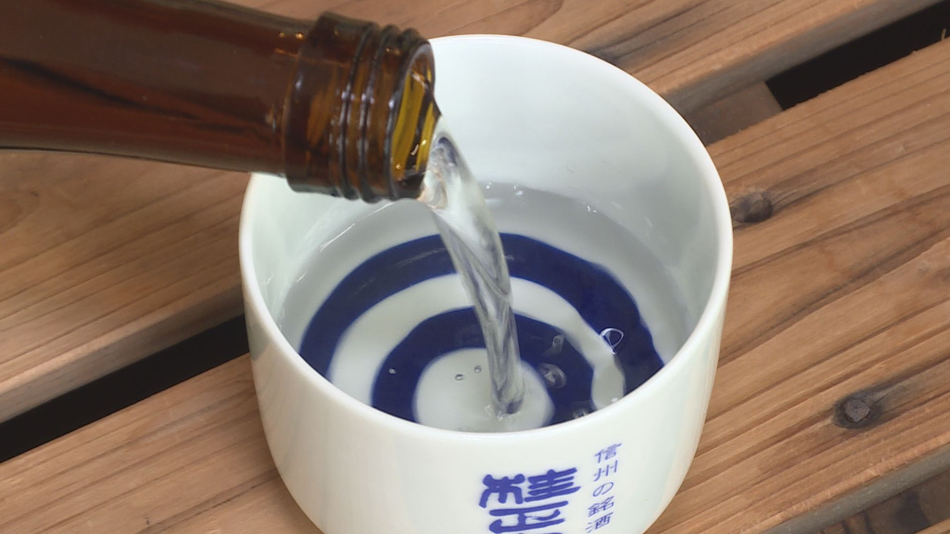 県内最古 川中島の酒蔵〜はしご酒(いいね!信州スゴヂカラ)