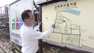 大人の探検 長野市若里・アークス(いいね!信州スゴヂカラ)