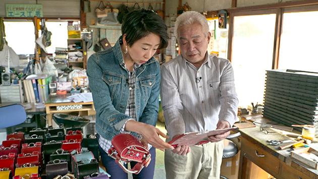 エース工芸|世界に誇る飯田の極上レザー(いいね!信州スゴヂカラ)