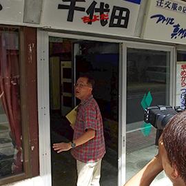 上諏訪 レトロ建物探訪(8月4日 土曜 午前11時)