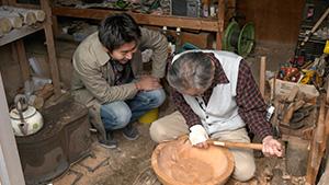木鉢職人|秋山郷温泉タクシーのスゴヂカラ(いいね!信州スゴヂカラ)