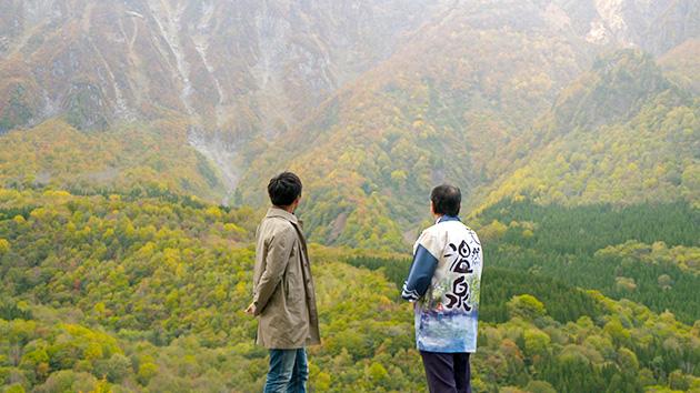 絶景スポット|秋山郷温泉タクシーのスゴヂカラ(いいね!信州スゴヂカラ)