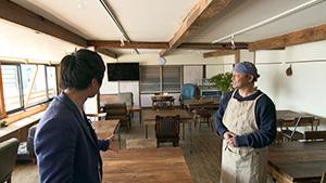宮川旅館 +コハクカフェ|古材と古木のスゴヂカラ 古いものに新しい命を吹き込む達人たち