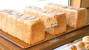 モカブレッド 上食パン|こだわりのパン職人 信州の食パン