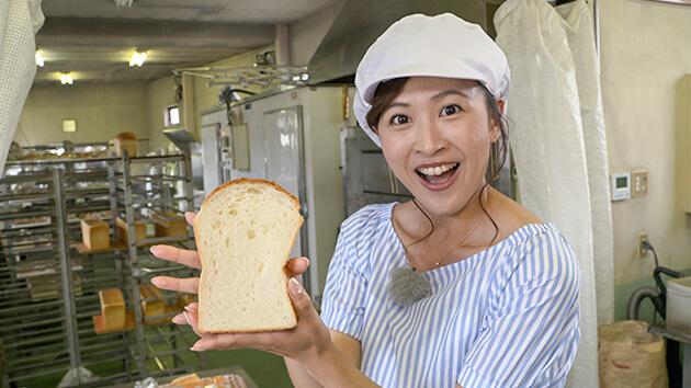 楠原アナウンサー|こだわりのパン職人 信州の食パン