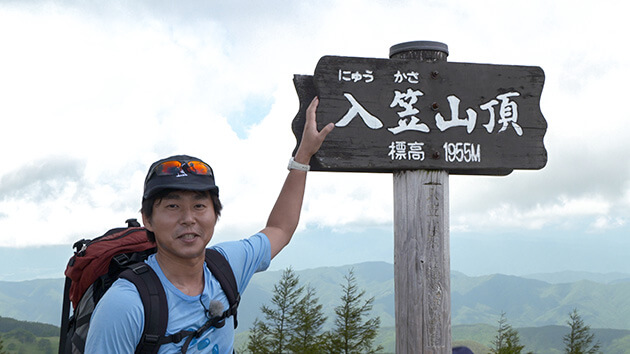 入笠山(吉田アナ)|ヤマメシ~山小屋の極上ごはん