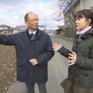 いにしえの信州を現在に 長野県立歴史館(2月1日 土曜 午前10時45分)