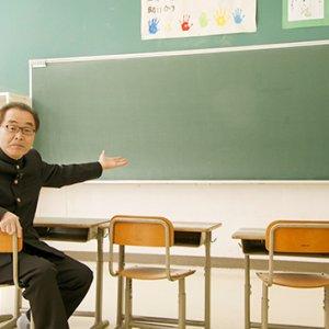 ピカピカ黒板物語|松坂彰久