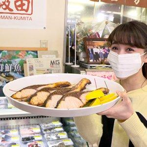 愛され続ける まちの鮮魚店|大槻瞳