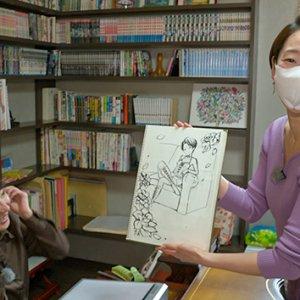 信州発の漫画を楽しもう|萩原早紀子
