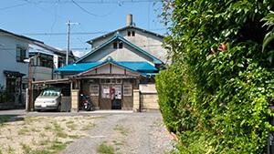 富士の湯 外観 昔ながらの銭湯を継ぐ!24歳4代目の挑戦