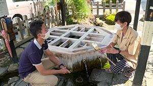 源智の井戸 昔ながらの銭湯を継ぐ!24歳4代目の挑戦