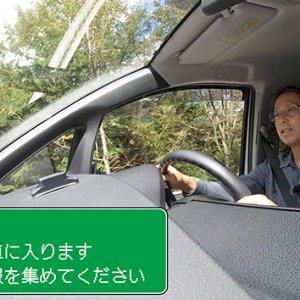 はんにちドライブ5 県道26号を行く(10月24日 土曜 午前10時45分)