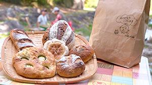 天然酵母パン|南信州をキャンプの聖地に