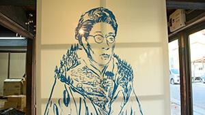 岩熊さんの画 おさんぽ先生 木祖村編 薮原宿で見た!芸術の向こう側