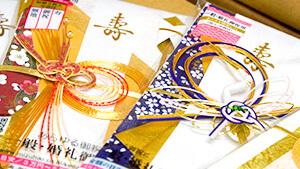 伝統工芸品「水引」 日本一の生産地!飯田の水引