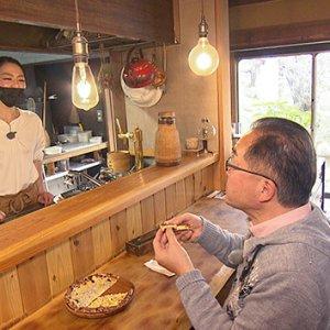 おさんぽ先生 和田宿でみつけた癒やしと美味し(4月3日 土曜 午前10時45分)