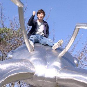巨大ステンレス彫刻家!中嶋大道|吉田一平