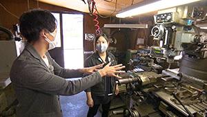 複業マッチング・大沼製作所|塩尻市の複業マッチングを探る