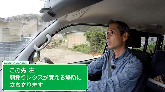 はんにちドライブ8 日本一の川上村を行く(9月4日 土曜 午前10時45分)
