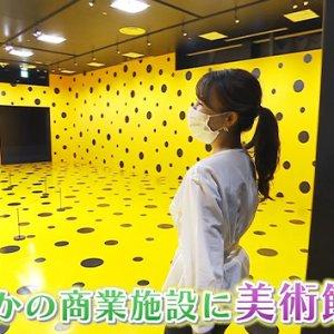 街中が芸術館 ~松本まちなかアートプロジェクト~(9月25日 土曜 午前10時45分)