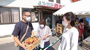 JAながの 須高フルーツセンター 須坂はまさにフルーツ天国