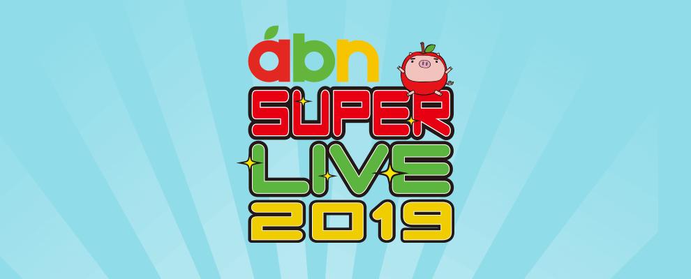 abn SUPERLIVE 2019