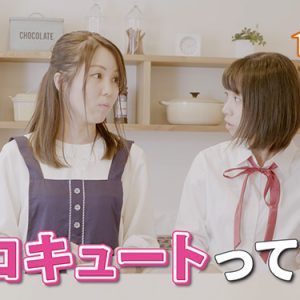 第8話・エコキュート(11月9日 金曜 午後6時55分)