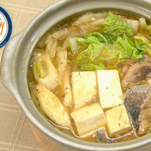 サバ缶と豆腐のみそ七味鍋(11月8日 水曜 よる6時55分)