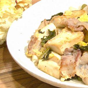 野沢菜と豆腐のチャンプルー(1月30日 水曜 よる6時55分)