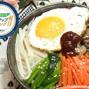 ヤミーの3ステップクッキング 野菜たっぷりビビンバ(4月3日 水曜 よる6時55分)