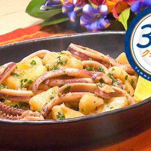 イカとジャガイモのオリーブオイル煮(11月13日 水曜 よる6時55分)