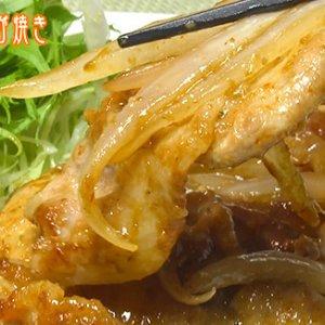 ピリ辛生姜焼き(7月29日 水曜 よる6時55分)