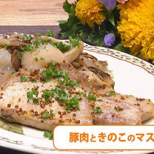 豚肉ときのこのマスタード風味(9月16日 水曜 よる6時55分)