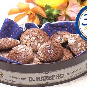 チョコレートクリンクルクッキー(2月17日 水曜 よる6時55分)