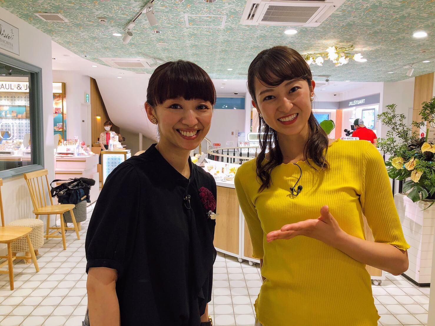 老舗化粧品専門店「TADACHIYA」へ