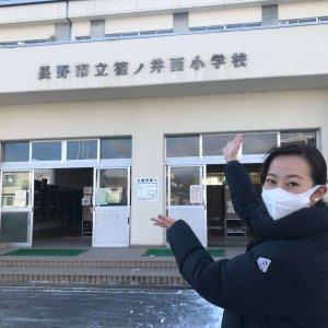 中野希友未