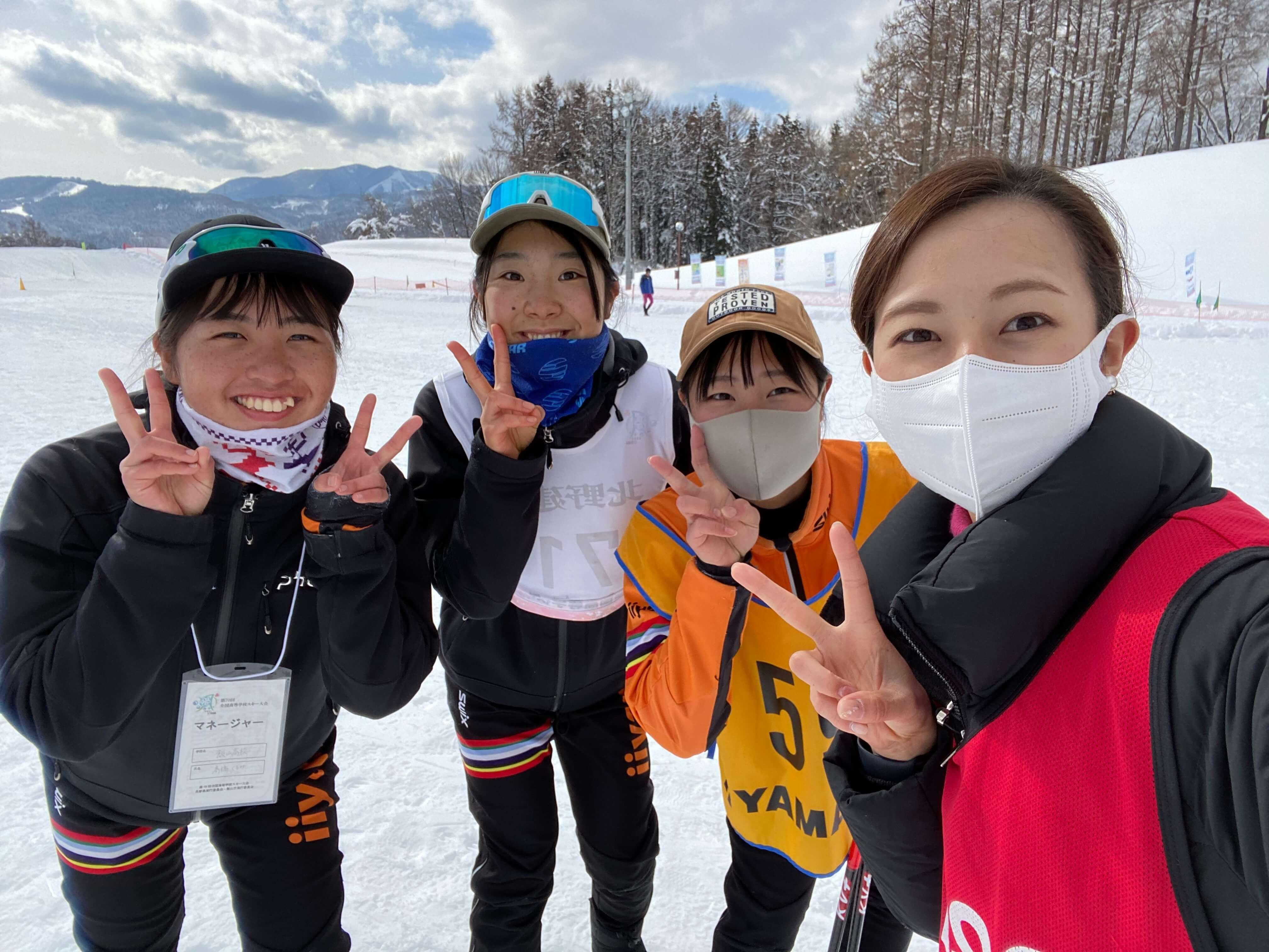 飯山高校スキー部の快挙(中野)