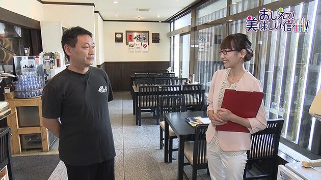 店主が食べたかったラーメン編(8月1日 土曜 深夜0時5分 放送)