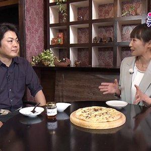信州産クリームチーズを使ったピザ編(8月29日 土曜 深夜0時5分 放送)