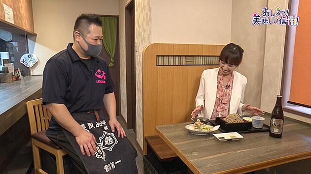 天ぷらと手打ちそば さわの庵(2021年8月28日放送)