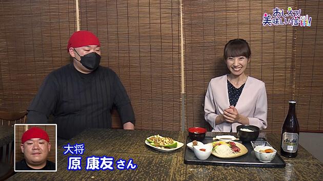 ハラちゃんの店~食想人~(2021年9月4日放送)